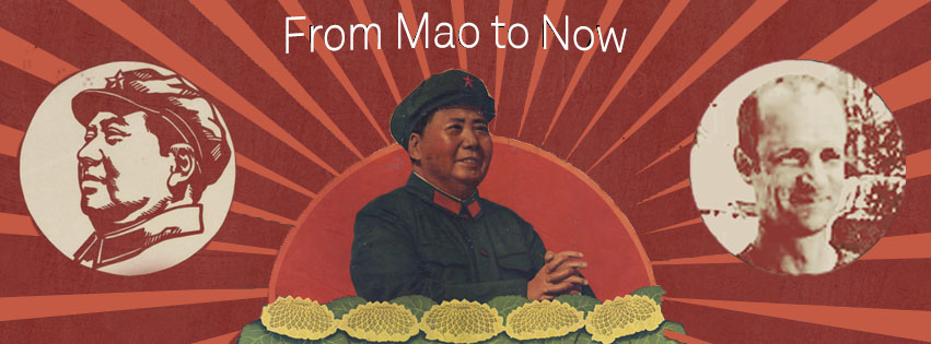 facebook-banner-mao-to-now